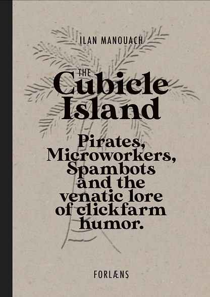 The Cubicle Island